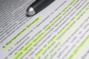 Прекращение участия в ООО: способы и правовые последствия.